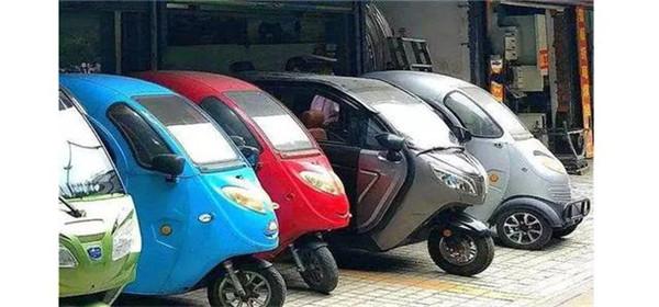拼多多告诉你,真的不能取缔低速电动车