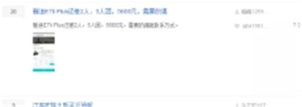 2000万元!雅迪缤钻版E7众筹创新高