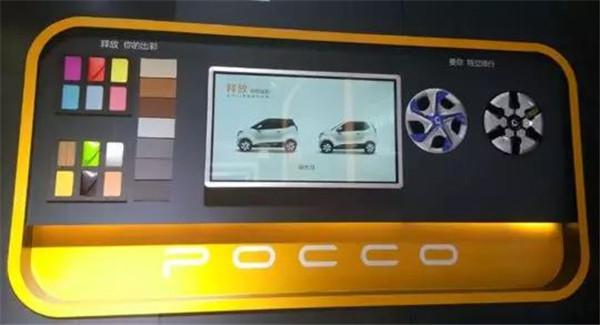汽车品牌英文标识画