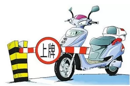 湖北请注意!8月20日至11月20日 咸宁万辆电动自行车免费上牌!