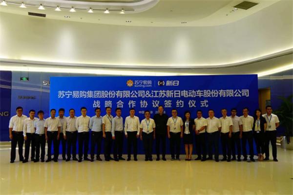 电动车行业分水岭显现 新日苏宁联袂扩张智慧零售版图