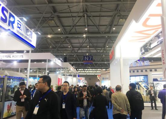 聚焦前沿技术,共话汽车未来2019第九届中国汽车技术展全面启动