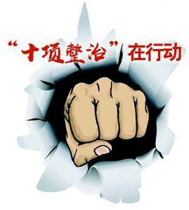 菏澤電動車商家倒閉七成 嚴查還在繼續!