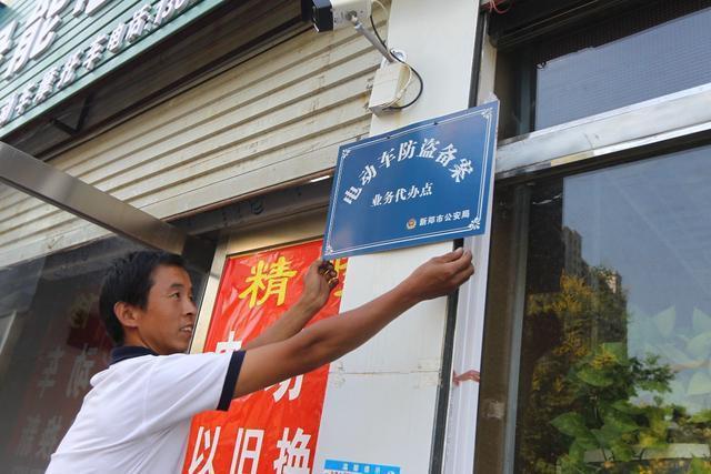 河南各地電動車啥時候可以上牌,你都知道嗎?