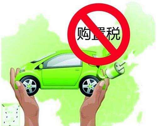 从156到5.4万辆 青岛新能源车数量位居山东省第一,全国第四!