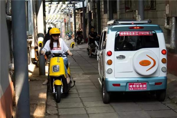 """中秋国庆""""双节""""来袭,出门选哪种交通工具方便又安全?"""