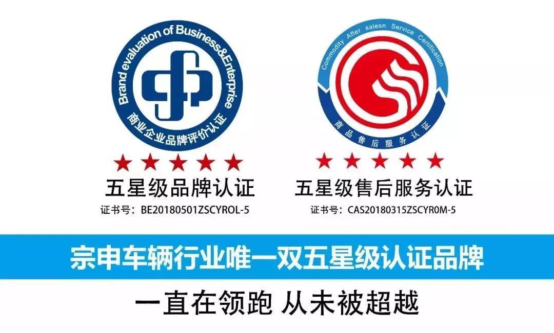 重磅!宗申车辆独家冠名的2018中国物流互联网大会于9月28日在上海成功召开!
