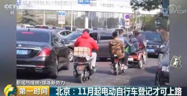 重大利好!北京超标车全面解禁,经销商放心大胆卖!