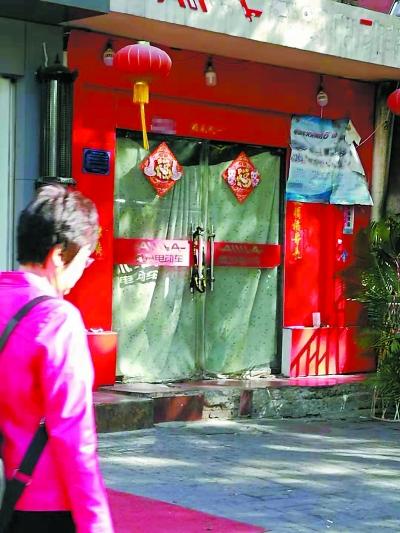 北京卖超标车的关门营业? 有需求的地方就会有市场