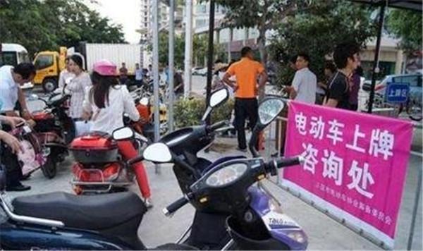 郑州第一张电动车号牌诞生!三轮四轮暂时无法上牌