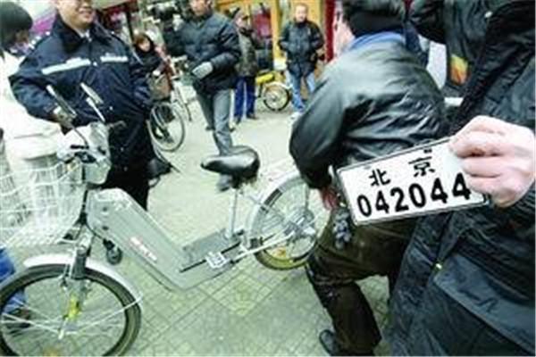 北京电动车上牌扎堆,还有半年时间,别急!