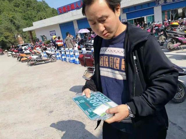重庆电动车上牌工作开启,已有超千辆电动车上牌