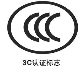 经销商们最关心!67家企业取得电动车3C认证,选对品牌就能赚钱!