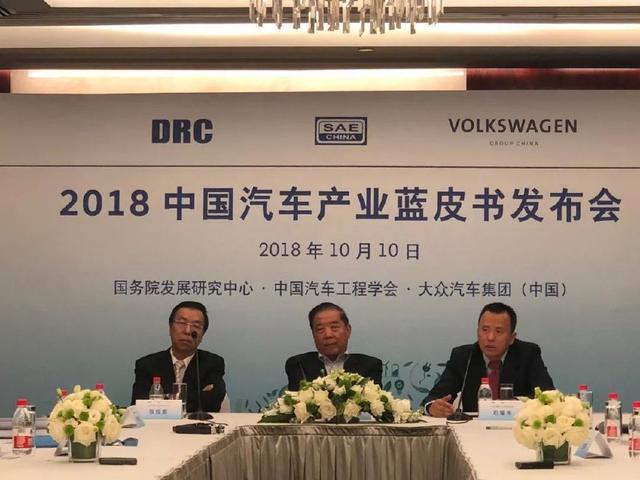 权威发布:中国汽车体量将达4千万辆,新能源迎来爆发式增长!