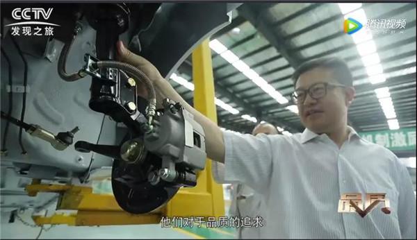 央视再次聚焦低速电动车 《品质》见证欧陆汽车品牌力量