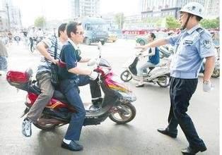 安徽省又一地开展电动车整治 将实地走访经销商