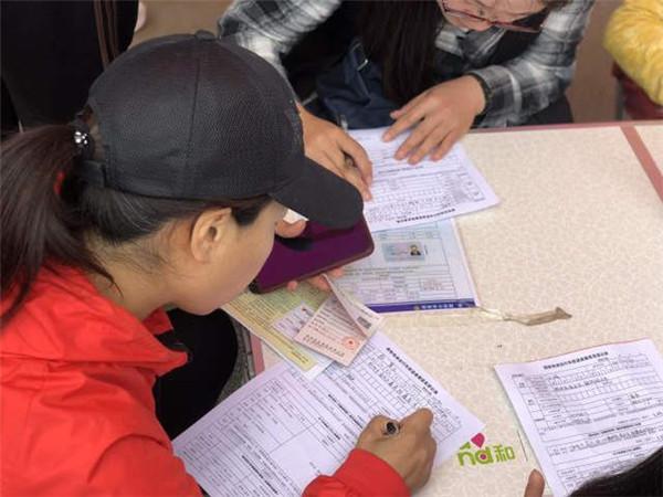 郑州:电动车上牌不必扎堆办理,一张身份证最多办三张