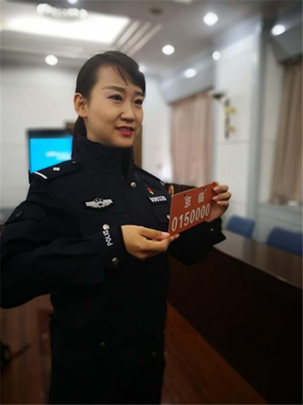 """""""线上申报,线下领取"""",北京可凭身份证明办理电动车牌照"""