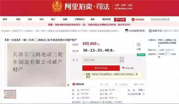 天津某鸽乐博现金第一平台倒闭破产,年末倒闭潮开始!(附2018年倒闭破产企业名单)