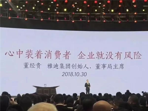 生逢伟大的时代,辉煌中国制造 董经贵:利益人心 成就企业3.0