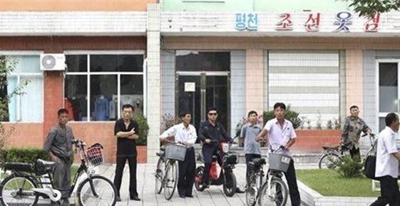 发财新思路 我们一起去朝鲜卖电动车
