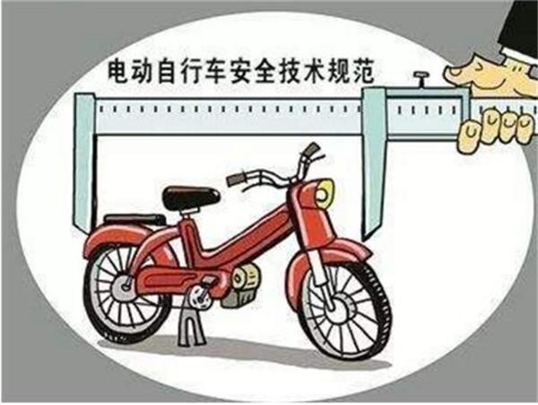 """小牛电动车提醒""""有车一族"""":新国标下你还敢骑吗?"""