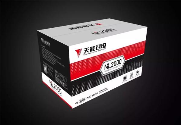 权威揭秘!天能NL系列锂离子电池重磅发布!