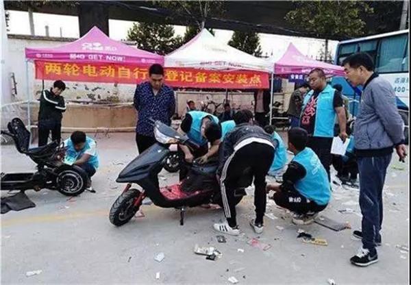 政府出手!郑州电动车上牌买卖现象要严查,10倍罚款!