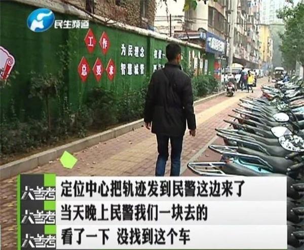 """郑州""""防盗电动自行车牌""""耗资过亿被指不防盗 回应:安装不当"""