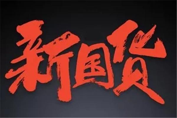 中华有为!雅迪、爱玛、台铃、绿源这样的品牌,代表国产的实力!