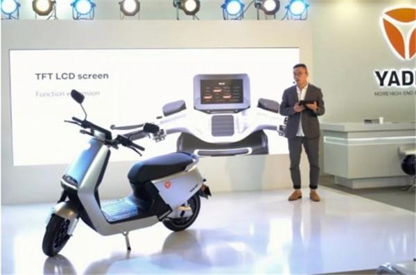 雅迪电动车参加中国品牌发现会高峰论坛,分享出海心得