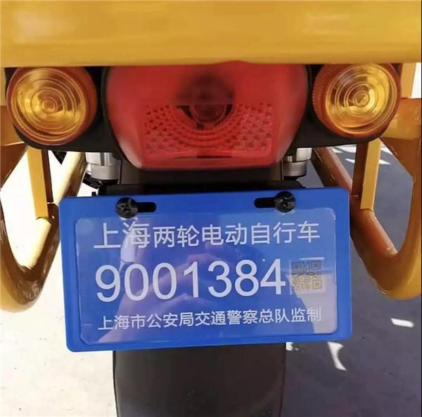 上海出台快递车辆管理办法 金彭获选指定品牌