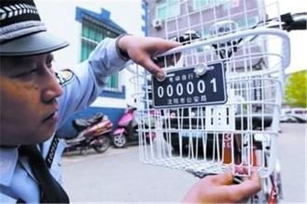 重大消息!郑州电动车免费上牌预计3月底截止