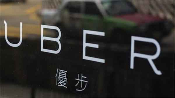 Uber将继续投资电动车等 已安排超过10亿美元资金