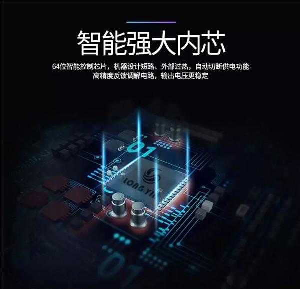 破局2019,江苏宗申,引领中国三轮进入智能时代!