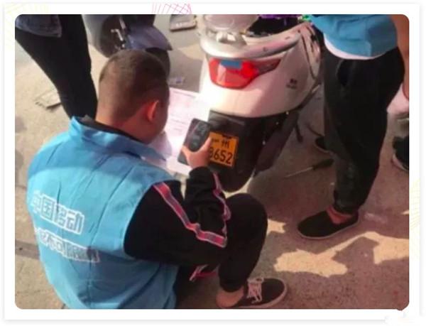 郑州电动车上牌4月起开始收费,不符合标准将不予安装