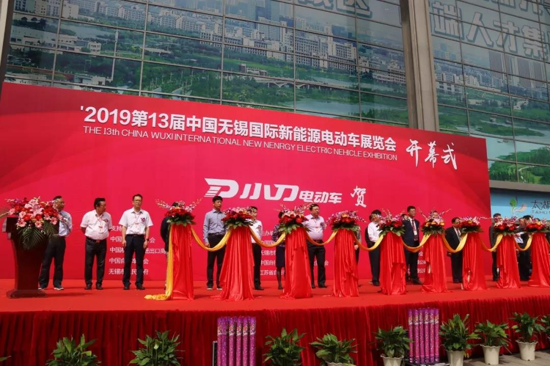 新國標車首場大秀,共同見證電動車產業發展新版圖 | 第13屆中國無錫國際新能源電動車展覽會隆重開幕