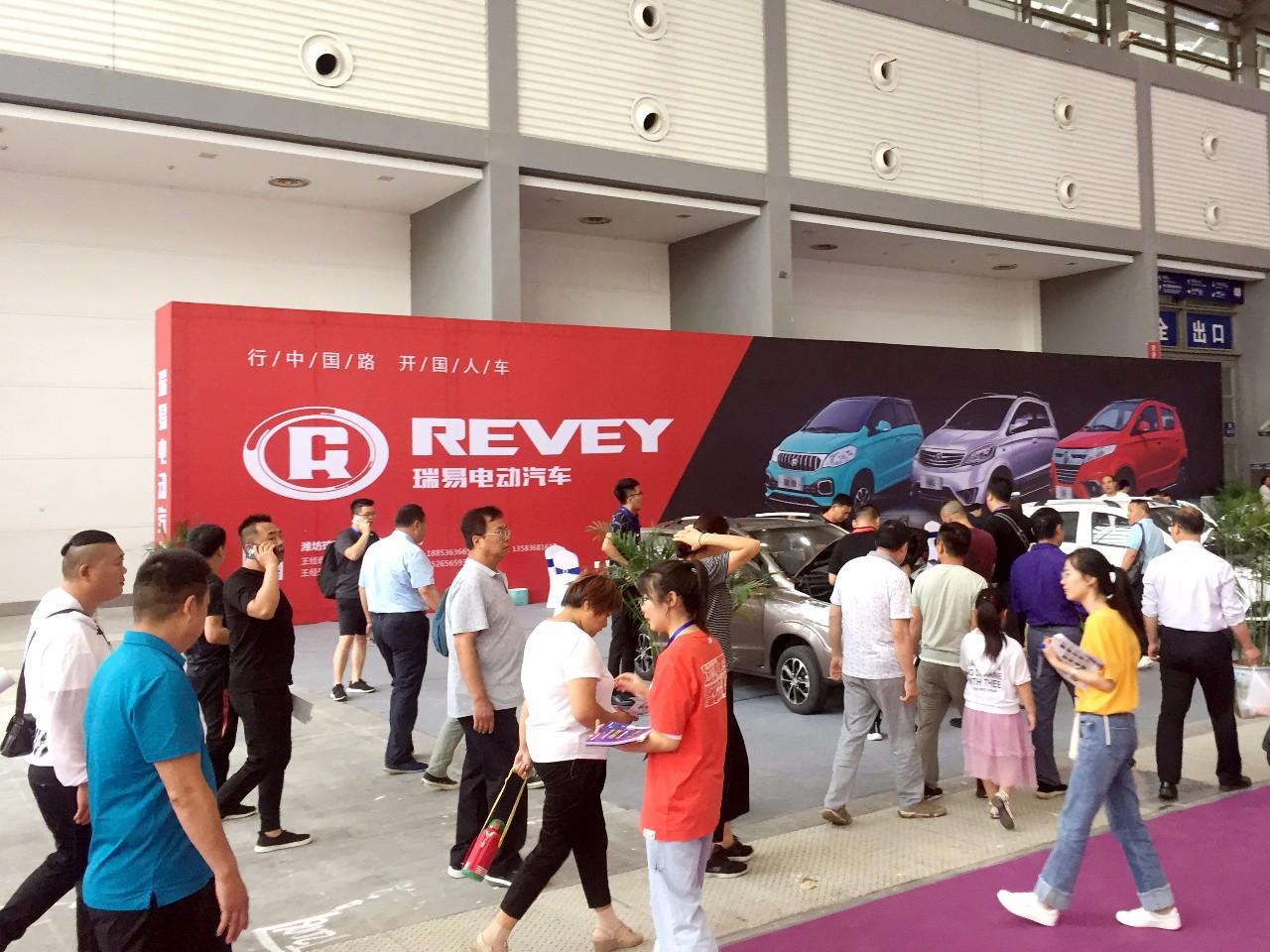 西安展会最佳阵容:瑞易电动汽车多款车型布局西北市场