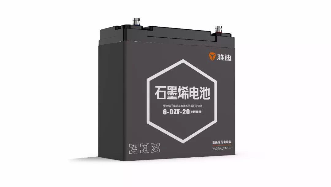 行业重磅:雅迪超长寿命石墨烯电池,两年换新!
