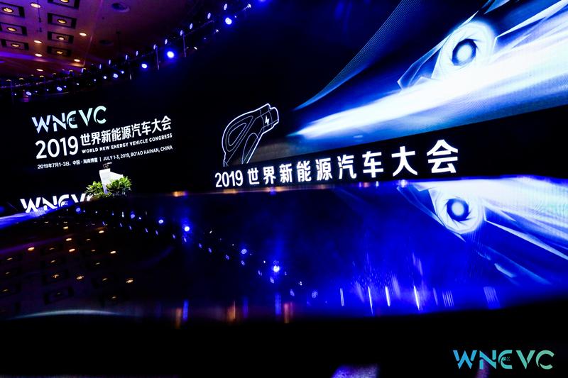 世界新能源汽车大会:力争到2035年全球新能源汽车市场份额达50%