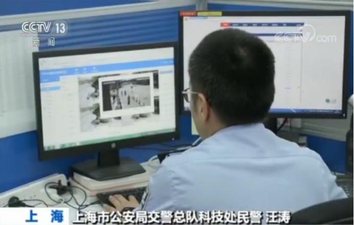 電子警察你聽說過嗎?上海啟用電子牌照監管快遞外賣企業電動車