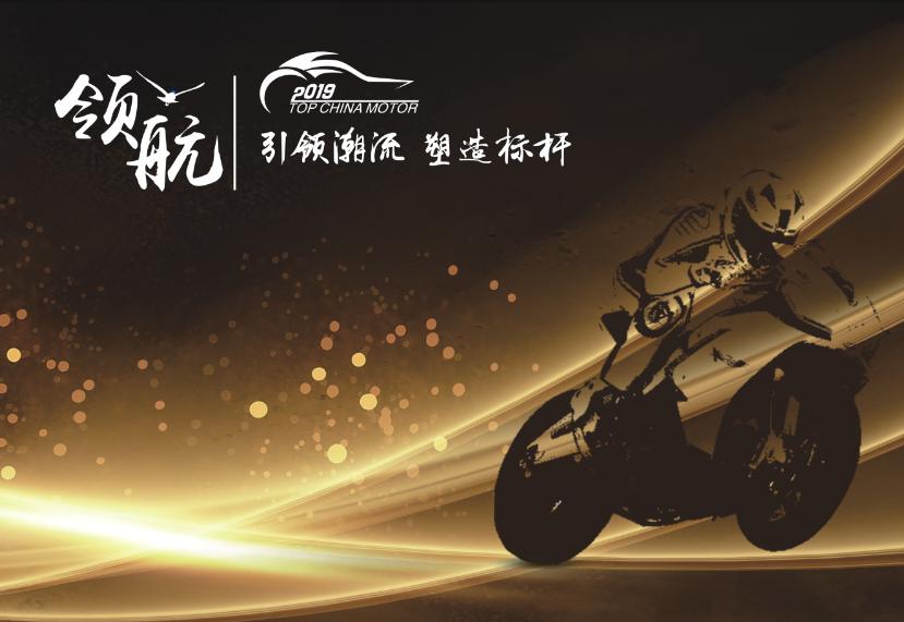 投票开始!电动摩托车年度车型终极入围榜单,你支持谁?