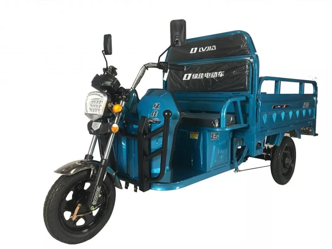 喜讯!绿佳电动三轮车可以上牌了!
