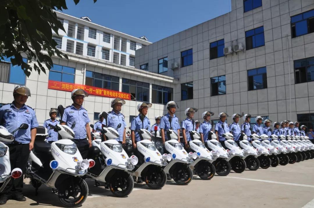 271辆立马电动车成为湖南浏阳市公务用车
