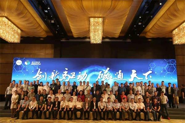 第18屆深圳國際小電機磁材展代表積極參與行業活動,扎實宣傳招展招商