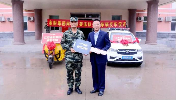 光榮!金彭車輛正式為國家級反恐部隊服役