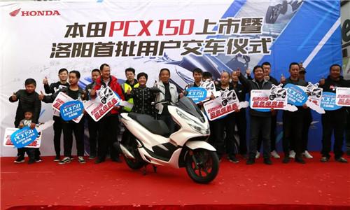 號外!新大洲本田PCX150全國首發交車啦!