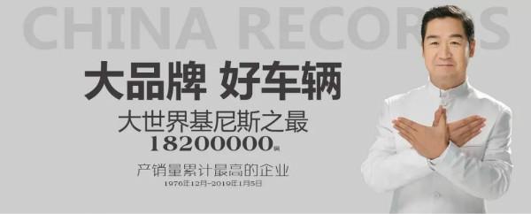 重磅!江苏宗申喜提国家级高新技术企业认定!