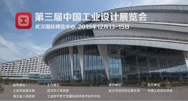 创新设计为产品赋能!12月13日,台铃在武汉有大动作!