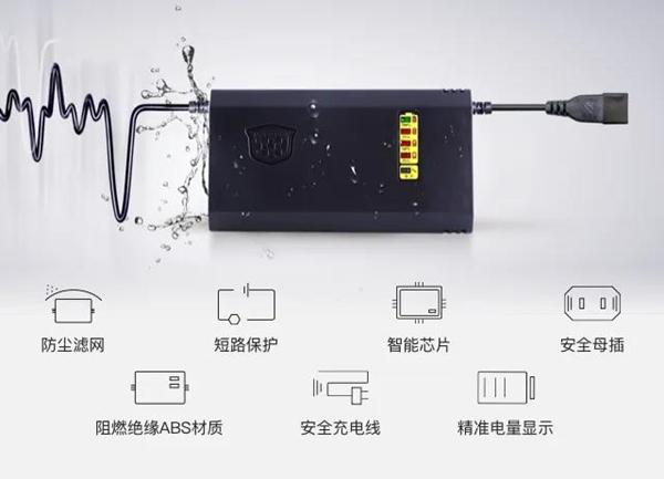 绿源教您如何选择可靠的电动车充电器
